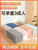 收納凳子儲物凳可坐成人沙發小凳子家用長方形椅收納箱神器換鞋凳【母親節禮物】