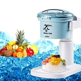 碎冰機 沙冰機 刨冰機 奶茶店商用綿綿冰包郵【快速出貨】