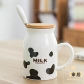 陶瓷水杯兒童杯子大容量早餐杯牛奶杯子女馬克杯【白嶼家居】