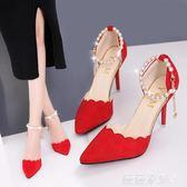 跟鞋5-8cm 花邊高跟鞋女5公分8厘米細跟 薇薇家飾