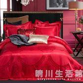 全棉婚慶四件套大紅色貢緞提花4件套結婚套件純棉床上用品 晴川生活館 NMS