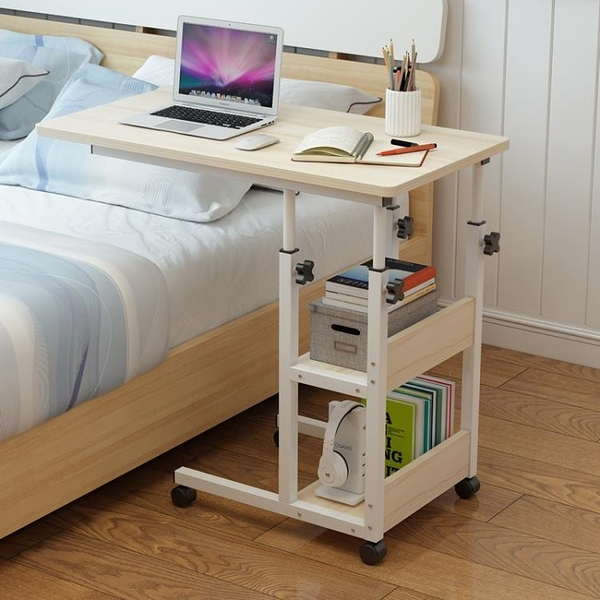 升降可行動床邊桌家用筆記本電腦桌臥室懶人桌床上書桌簡約小桌子 小明同學