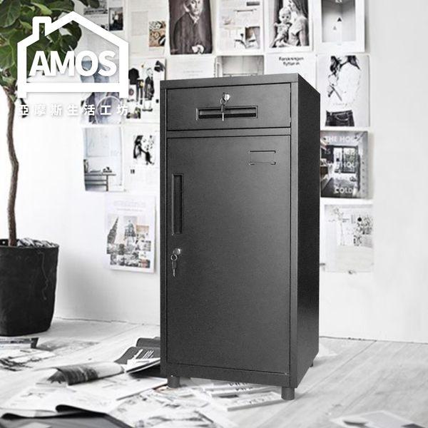 置物櫃 辦公櫃 鐵櫃【TAW025】OP黑砂紋辦公置物小鐵櫃 Amos