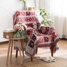 北歐純色緹花沙發巾 沙發布 全蓋沙發套 沙發墊 防塵布 線毯14 (90*150cm)