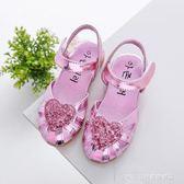 公主鞋2周歲半39童鞋8女童涼鞋7小女孩6公主鞋包頭寶寶鞋兒童 童趣潮品