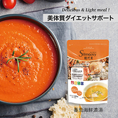Slimeasy輕代美.蕃茄海鮮濃湯家庭號(每袋360g)﹍愛食網