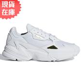 【現貨在庫】 ADIDAS Falcon 女鞋 慢跑 休閒 老爹鞋 復古 白【運動世界】EE8838