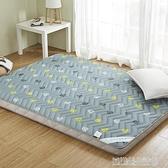 加厚床褥床墊1.5m床1.8m床1.2米0.9米學生宿舍海綿床墊子地鋪睡墊