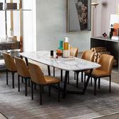 北歐風格成人餐椅靠背椅皮椅現代簡約家用鐵藝餐廳飯店用實木椅子