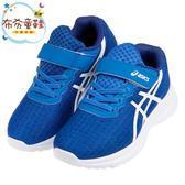 《布布童鞋》asics亞瑟士LAZERBEAM藍色針織網布兒童機能運動鞋(17~24公分) [ J0U074B ]