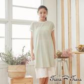 【Tiara Tiara】百貨同步 經典細格紋雙色短袖洋裝(藍/綠/黑)