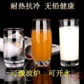 啤酒杯 無鉛玻璃茶杯子微波爐牛奶果汁飲料啤酒杯家用水杯子水壺套裝耐熱