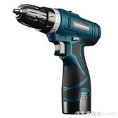 龍韻12V鋰電鉆充電式手鉆小手槍鉆電鉆多功能家用電動螺絲刀電轉NMS【美眉新品】