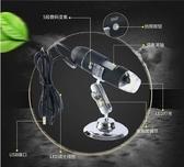 24H現貨·USB電子顯微鏡可連續變焦1600倍支援電腦/OTG手機可測量拍照放大鏡