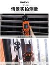測風儀 速為風速儀風速計風力測試儀高精度手持式測風儀風量測量儀傳感器 【99免運】