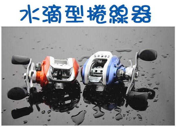 樂達數位 水滴型捲線器 魚輪 海釣 池釣 磯釣 湖釣 【FISA26】