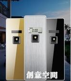 自動噴香機香水 酒店家用空氣清新劑臥室內衛生間廁所除臭香薰機 創意空間