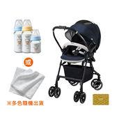 康貝 Combi Handy Auto 4 Cas Light雙向輕量型嬰幼兒手推車-現代藍(二選一:奶瓶組 or 浴包巾) +尊爵卡