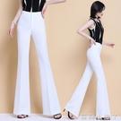 喇叭褲女2020年夏季新款高腰顯瘦顯高垂感墜感微喇休閒長白色褲子 蘿莉小腳丫