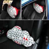 汽車靠枕可愛卡通幾何立體四季車用枕頭靠枕頸枕腰靠靠墊 NMS街頭潮人