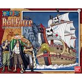 航海王 海賊王 BANDAI組裝模型 MG 頂上決戰四皇紅髮傑克 紅色勢力號