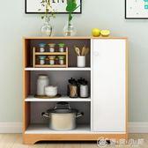 簡易餐邊柜碗柜廚柜組裝多功能柜子簡約現代經濟型儲物茶水柜家用 YXS優家小鋪