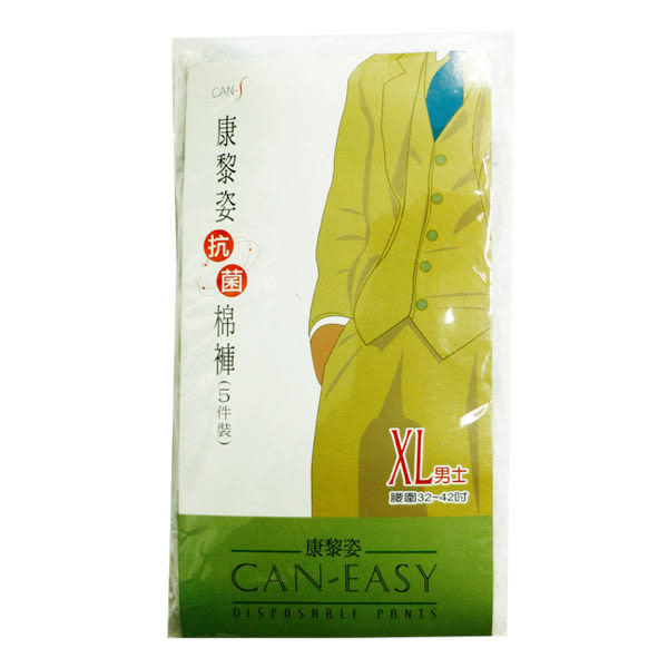 康黎姿 男仕抗菌便利棉褲 (XL) 5入/包