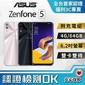 【創宇通訊│福利品】 B規保固90天 ASUS ZENFONE 5 4G/64G 雙卡雙待手機 (ZE620) 實體店開發票