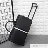 手提拉桿包女輕便大容量旅行包折疊行李包手拖包登機拉桿箱軟包男 韓慕精品 YTL