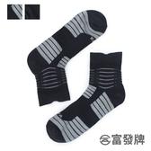 【富發牌】旅跑極限隊長運動襪-黑灰/黑黑 1019