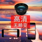廣角手機鏡頭手機攝像頭外置高清三合一套裝微長焦聚焦外接鏡頭自拍後置  快意購物網