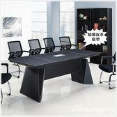 【水晶晶家具/傢俱首選】SB9267-3深胡桃色皮製造型220*90cm會議桌~~椅子另購