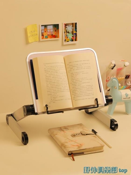 閱讀架 多功能閱讀架看書架可調節可升降伸縮簡易床上書立架小學生用夾書器 快速出貨