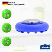 德國潔靈康「zielonka」時尚廚房專用空氣清淨器(藍色)  清淨機 淨化器 加濕器 除臭 不鏽鋼