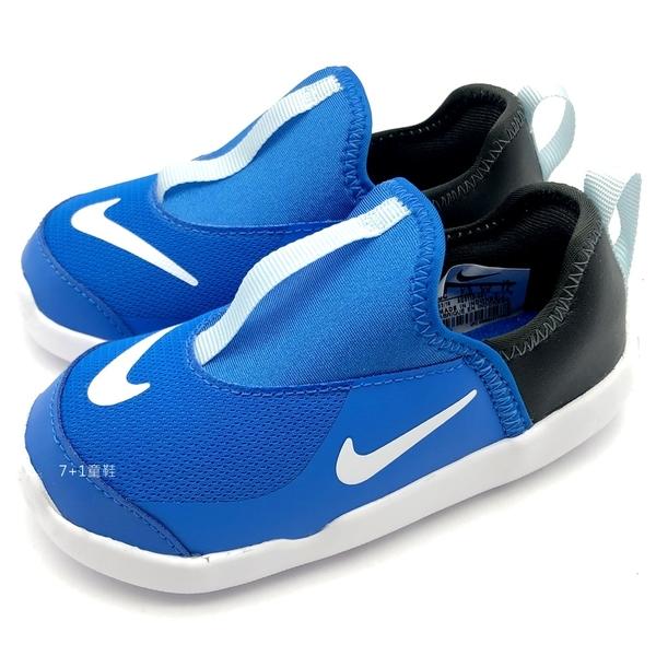 《7+1童鞋》小童 NIKE LIL' SWOOSH (TD) 襪套式輕量休閒鞋 運動鞋 F873 藍色