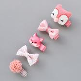 嬰兒髮夾髮飾 五件組 粉色狐狸 | 女寶寶 | 北投之家童裝【CH003A0241】