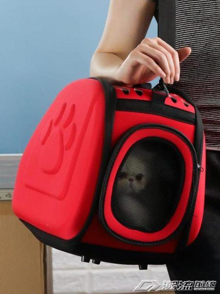 貓包太空艙外出便攜迷你貓咪背包時尚個性輕便寵物旅行包夏 潮流前線