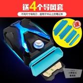 筆電抽風式散熱器側吸式降溫靜音風扇機【小檸檬3C】