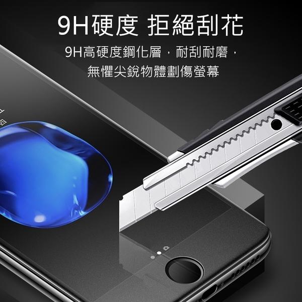 磨砂霧面螢幕貼 OPPO R17 R11 R11S R9 R9S plus 玻璃貼 鋼化膜 紫光護眼 防藍光 保護貼保護膜 防手汗指紋