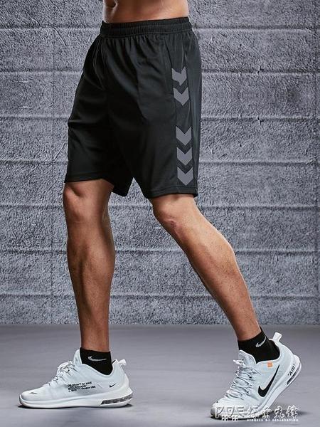 運動短褲男跑步健身速干潮休閒五分女寬鬆訓練中褲大碼沙灘籃球褲 探索先鋒