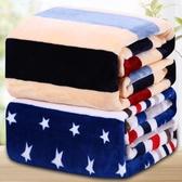 夏季珊瑚毯子床單人夏天空調辦公室午睡薄款毛巾小被子法蘭絨毛毯