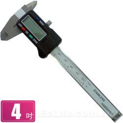 LCD 數位式 游標卡尺 4吋【原價1600↘現省320】