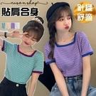 EASON SHOP(GQ1926)韓版經典撞色細橫條紋合身貼肩方領短袖針織衫彈力修身露鎖骨女上衣服顯瘦內搭衫