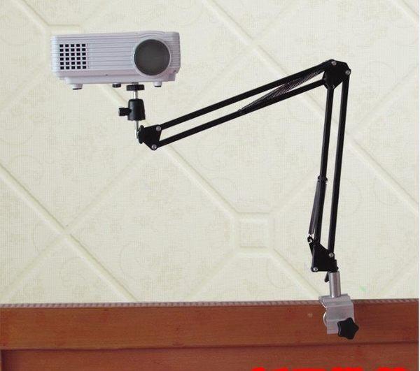 投影儀支架 P1 極米Z4x 微型投影機 相機摺疊萬向床頭桌面通用架HM 3c優購