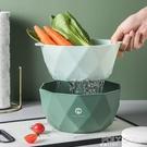 水果盤北歐風格果籃客廳家用廚房淘菜籃子雙層洗菜盆洗水果瀝水籃 夏季新品