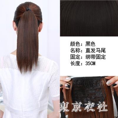 假髮馬尾女長直髮綁帶式真髮假中長款短長髮隱形自然辮子  LN3377【東京衣社】