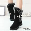 PAPORA絕對保暖毛雪靴KV5588黑(偏小)
