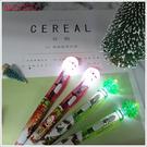 《不囉唆》聖誕造型發光筆 (不挑色/款) 原子筆 燈光筆 聖誕老人 聖誕樹 文具【A432548】
