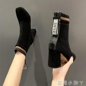 方頭短靴女春秋單靴2020新款百搭英倫風網紅粗跟瘦瘦靴高跟馬丁靴 蘿莉新品
