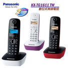 Panasonic KX-TG1611/KX-TG1611TW 數位式無線電話~松下原廠公司貨